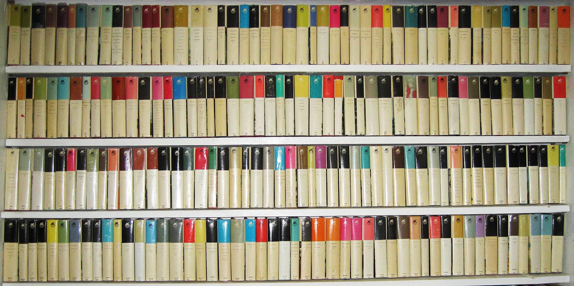 Серия библиотека всемирной литературы fb2 скачать