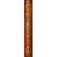 Алданов М. Собрание сочинений в 6 томах, фото 1