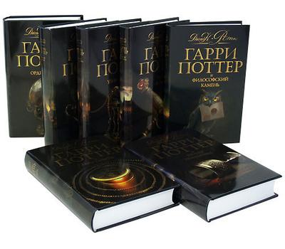 Дж. К. Роулинг Гарри Поттер в 7 томах, фото 1