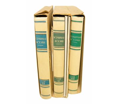 Всемирная история в 10 томах + 3 дополнительных тома (без суперов), фото 3