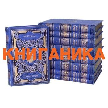 Гончаров И.А. Полное собрание сочинений в 8 томах