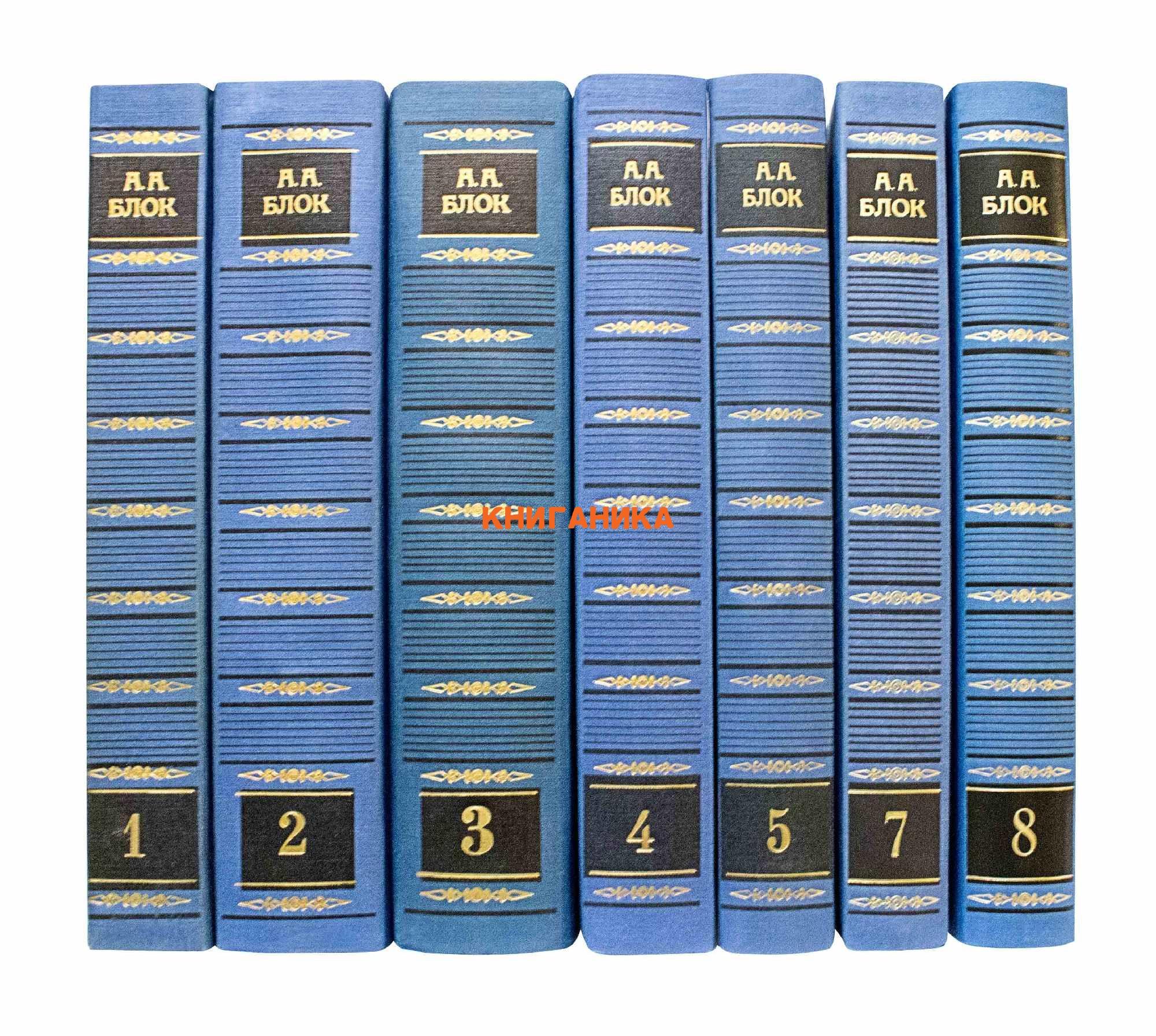 Шиллер Ф. Брокгауз Ефрон собрание сочинений в 4 томах