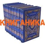 Гончаров И.А. Полное собрание сочинений