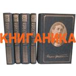 Бродский И.А. Собрание сочинений в 7 томах, фото 2