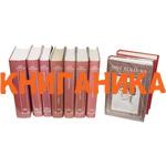 Ахматова. Собрание сочинений в 8 томах