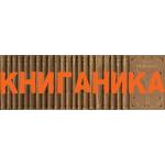 Достоевский Ф.М. Полное собрание сочинений в 21 томе