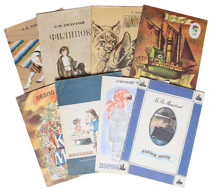 детские иллюстрированные книги
