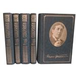 Северянин И.В. Собрание сочинений в 5 томах