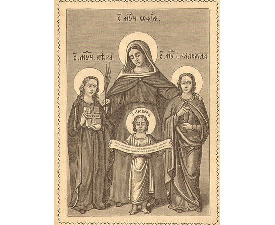 Жития святых, чтимых православной церковью. В 12 томах (комплект из 6 книг)
