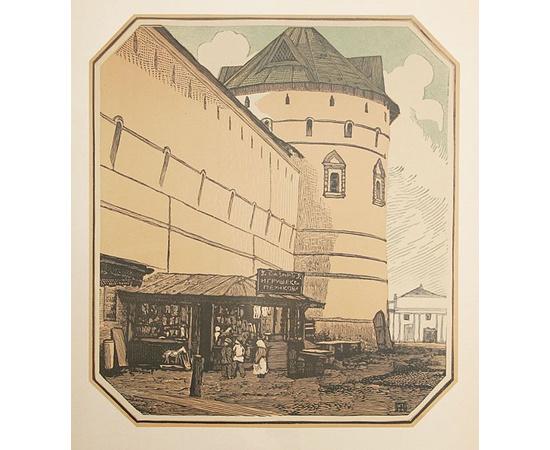 Старая провинция. В гравюрах Ивана Павлова