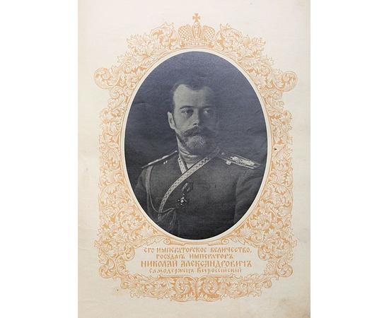 Летопись войны 1914 года. В 5 книгах (комплект)