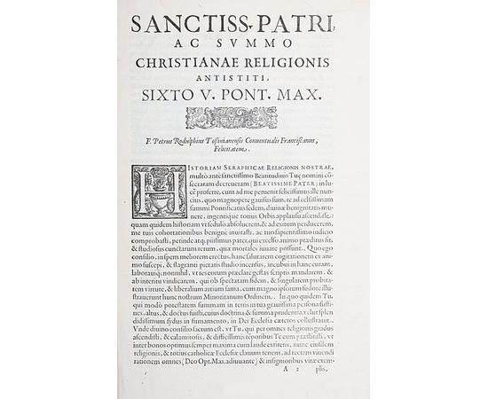 История церковных деятелей. Издание 1586 года!