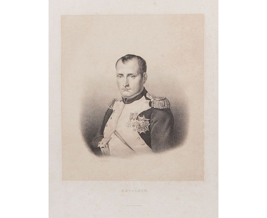 Живописная картина военного похода от Вилленберга в Пруссии до Москвы в 1812 году