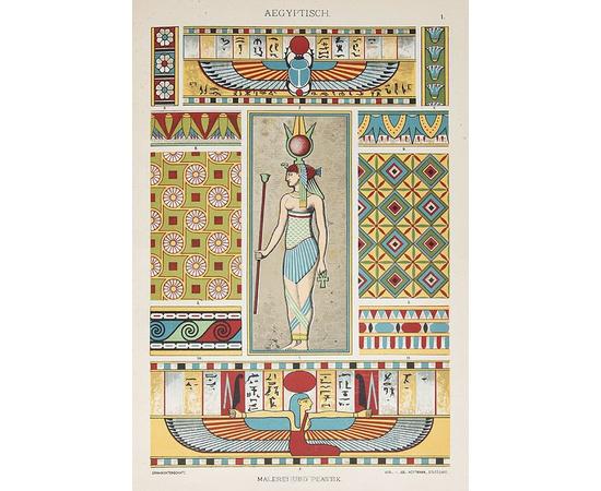 Образцы стильных орнаментов всех художественных эпох, от Древнего Египта до XIX века
