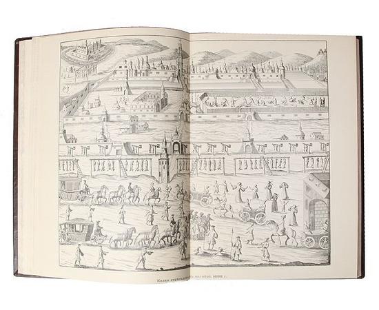 Иоанн Георг Корб. Дневник путешествия в Московию (1698 и 1699 гг.)