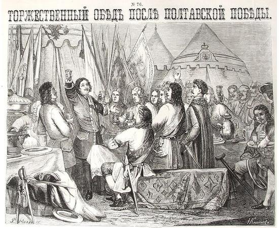 История России в картинах. 107 эпизодов, 107 гравюр. Полный комплект. Редкость