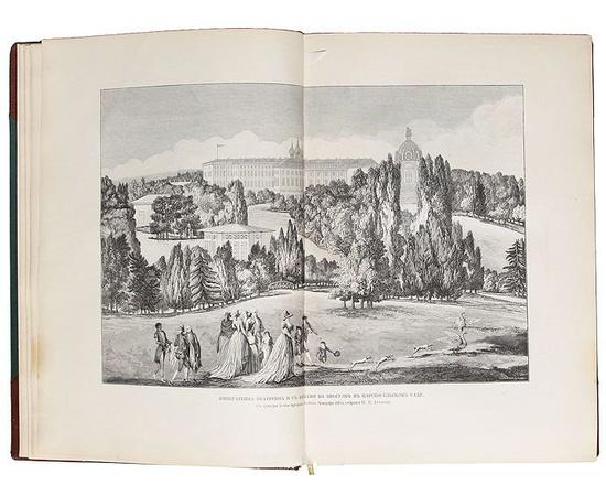 Император Александр I. Его жизнь и царствование (комплект из 4 книг)