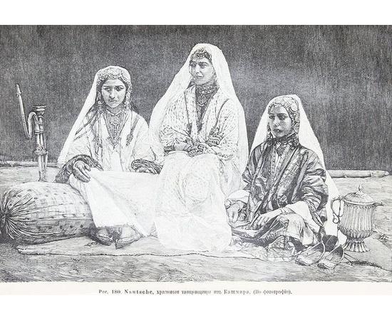 Женщина в естествоведении и народоведении. Антропологическое исследование. В 2 томах (комплект из 2 книг)