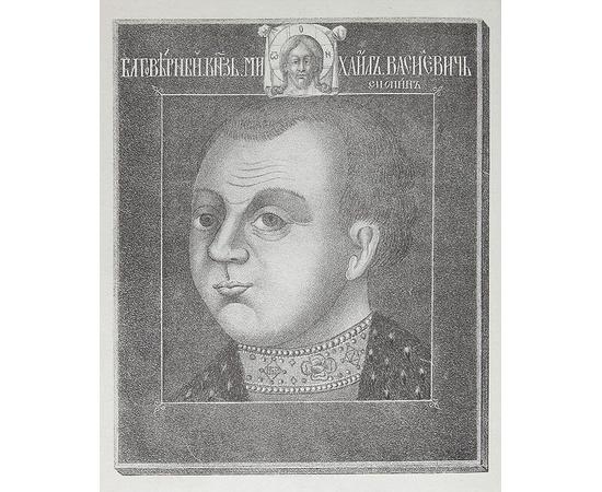 Рукопись гетмана Жолкевского