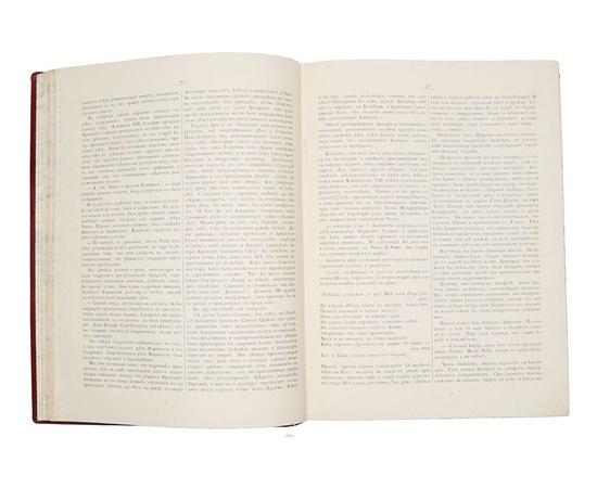 Картинные галереи Европы. Собрание замечательнейших произведений живописи, ваяния и зодчества, находящиеся в Италии. В 2 томах (комплект из 2 книг)