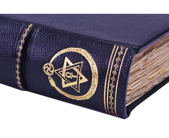 Великие посвященные. Очерк эзотеризма религий