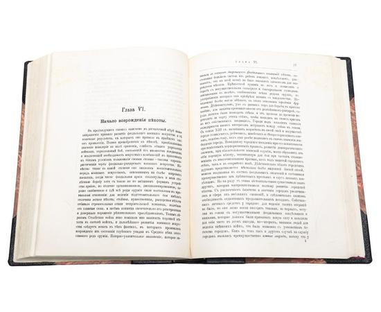 История военного искусства в средние века (V- XVI столетия). с отдельным атласом (комплект из 2 книг)