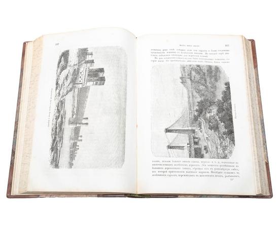 Подвиги человеческого ума. Общепонятное изложение изобретений и технических производств. В 3 томах (комплект из 3 книг)