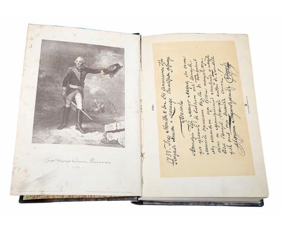 Генералиссимус князь Суворов. В 3 томах (комплект из 3 книг)