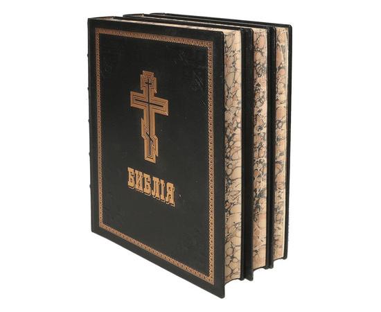 Библия, или книги Священного Писания Ветхого и Нового Завета. С иллюстрациями Гюстава Доре (комплект из 3 книг)