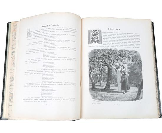 Сказки, собранные братьями Гриммами