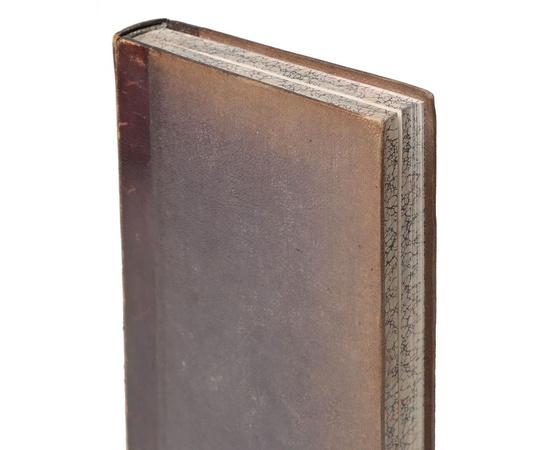 Пушкин А.С. Стихотворения. Прижизненное издание 1829 года. Редкость!