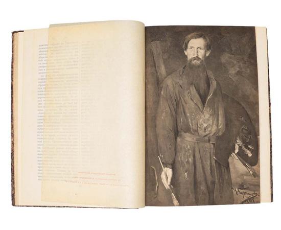 История России в XIX веке (комплект из 9 книг)