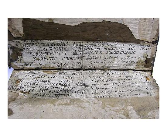 Собрание редких поучительных слов - говоренных при Высочайшем Дворе Императрицы Елизаветы Петровны Архимандритом Гедеоном