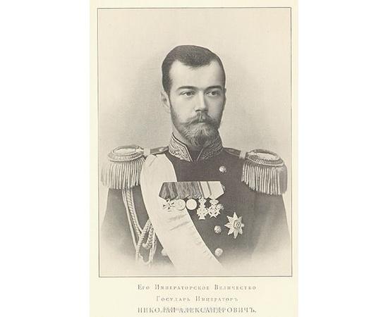 Морской Кадетский корпус (Краткий исторический очерк с иллюстрациями)