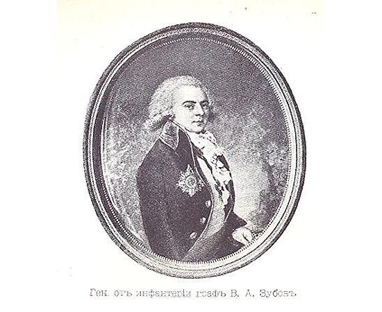 Генерал Николай Николаевич Раевский