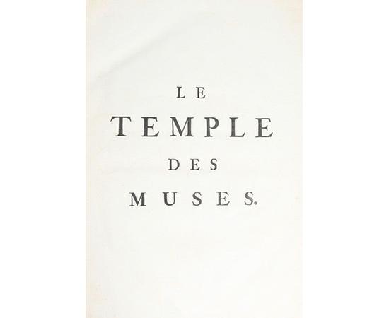 Храм муз (греческая мифология)