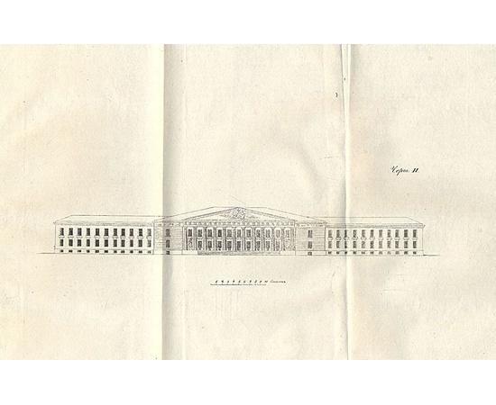 Историческое и статистическое описание Горного кадетского корпуса