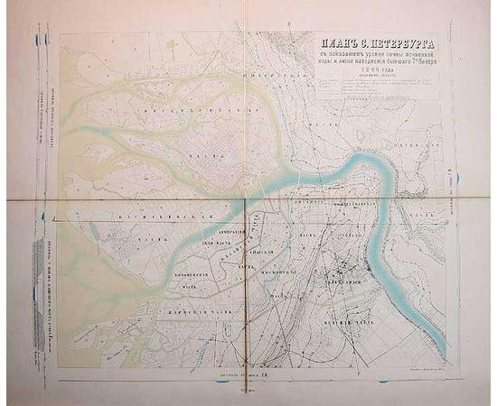План С.Петербурга с показанием уровня почвы, почвенной воды и линии наводнения бывшего 7 ноября 1824 года