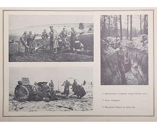 Картины войны. В 4 выпусках. В 1 книге. Полный комплект