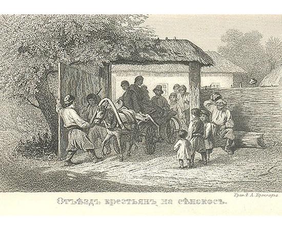 Памятная книжка на 1870 год
