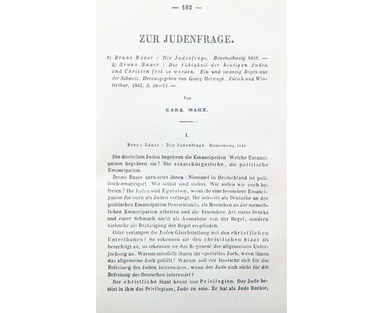 К. Маркс, Ф. Энгельс. Сочинения в 28 томах (комплект из 29 книг)