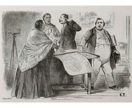 Басни И. А. Крылова в 9 книгах 1864 года