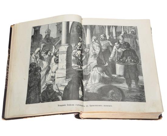 Жизнь Петра Великого