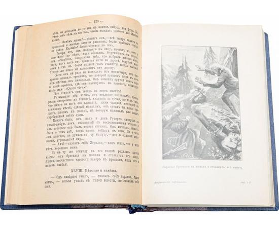 Сочинения Майн-Рида (комплект из 10 книг)