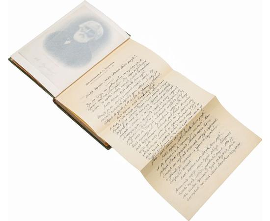 Полное собрание сочинений И. С. Тургенева. В 12 томах (комплект из 7 книг)