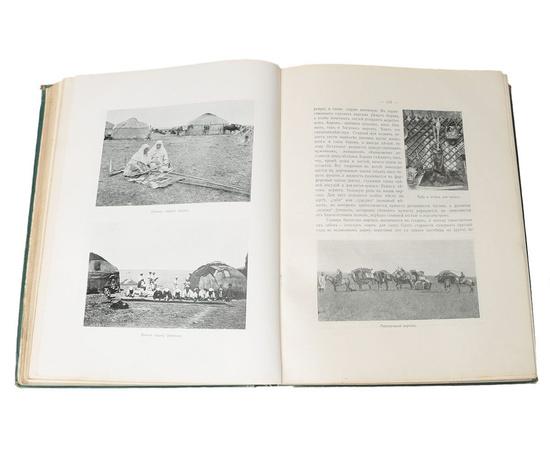Азиатская Россия (комплект из 2 книг)