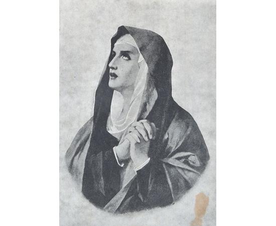Богоматерь. Полное иллюстрированное описание ее земной жизни и посвященных ее имени чудотворных икон