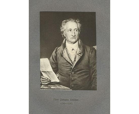 История западной литературы (1800-1910 гг.). В 3 томах (комплект)