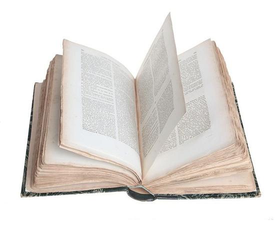 Россия. Подробные описания Кавказа (Грузия, Армения). В 2 томах (комплект)