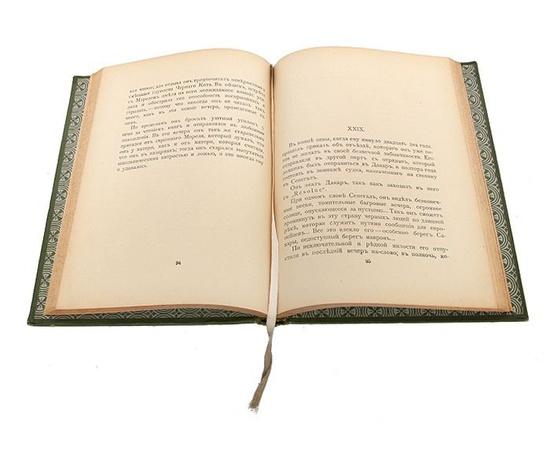 П. Лоти. Собрание сочинений в 12 томах (комплект из 12 книг)